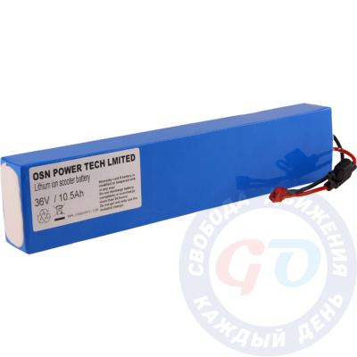 Аккумулятор 36v 10.5 ah для электросамоката Kugoo