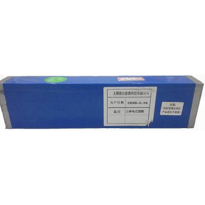 Аккумулятор 24v 10.4 Ah для электросамоката Kugoo