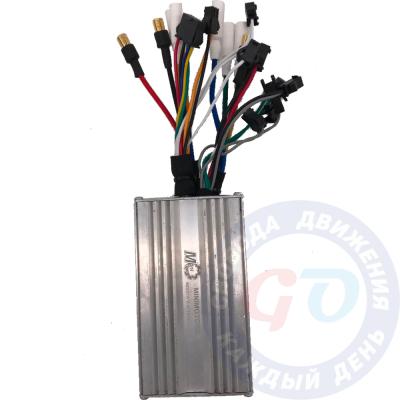 Контроллер передний электросамоката Dualtron 3