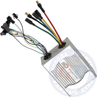 Контроллер передний электросамоката Dualtron Ultra 2