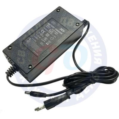 Зарядное устройство 42v 2ah для электросамоката Kugoo s2/s3