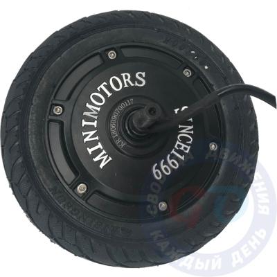 Мотор-колесо для электросамоката Speedway mini 4