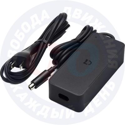 Зарядное устройство для электросамоката Xiaomi MiJia