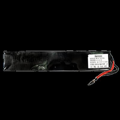 Аккумуляторная батарея 15.6 A·h 48V HALTEN RS-01