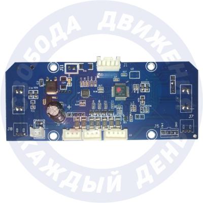 Боковая плата MISUN для гироскутера