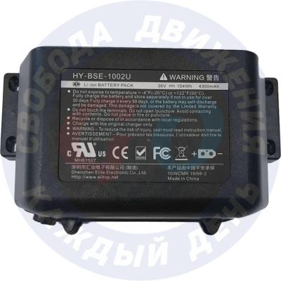 Аккумулятор для гироскутера Kiwano