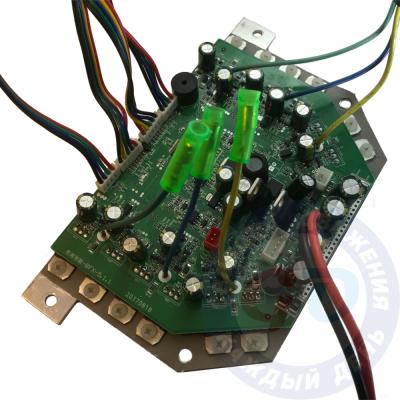 Контроллер гироскутера А8