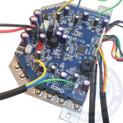 Контроллер KCQ гироскутера А8