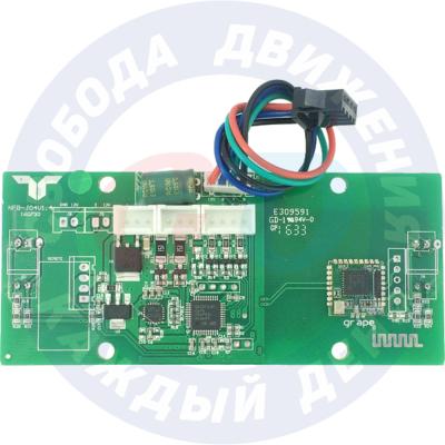 Боковая плата TAO TAO + APP для гироскутера