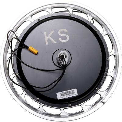 Мотор колесо моноколеса KingSong 18S 1500W